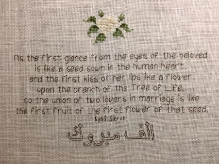 Elie's wedding sampler