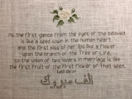 Elie's wedding sampler